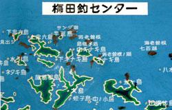 梅田釣りセンター1